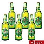 青島ビール(チンタオビール)6本セット