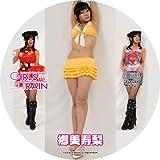 GIRLS TRAIN 動画付写真集 No.284 郷美寿梨[CD-R]