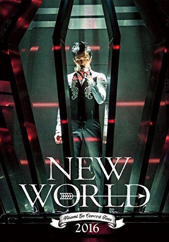 Hiromi Go Concert Tour 2016 NEW WORLD [DVD]