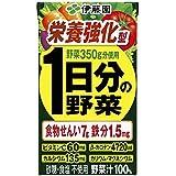 伊藤園 栄養強化型 1日分の野菜 125ml紙パック 24本入×3 まとめ買い (野菜ジュース)
