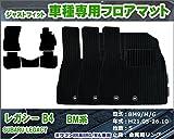 特売フロアマット SUBARU レガシー B4 BM系 BM9/M/G H21.05-26.10 色:黒×無地 止具:金属製リング 枚数:5 ※ワゴンBR系BRG/Mも兼用