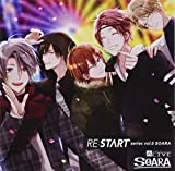 ALIVE SOARA 「RE:START」 シリーズ?