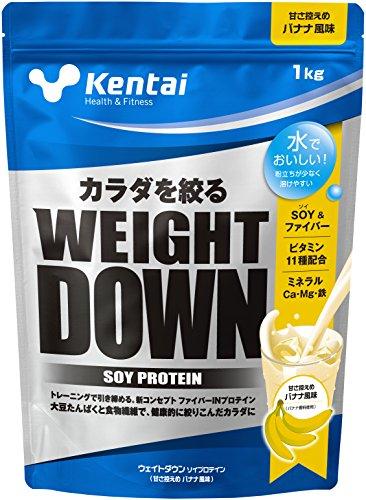Kentai ウェイトダウン ソイプロテイン 甘さ控えめバナナ風味 1kg
