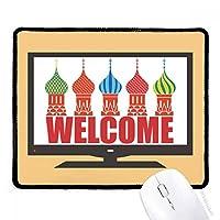 ロシアの大聖堂の建物へようこそ マウスパッド・ノンスリップゴムパッドのゲーム事務所