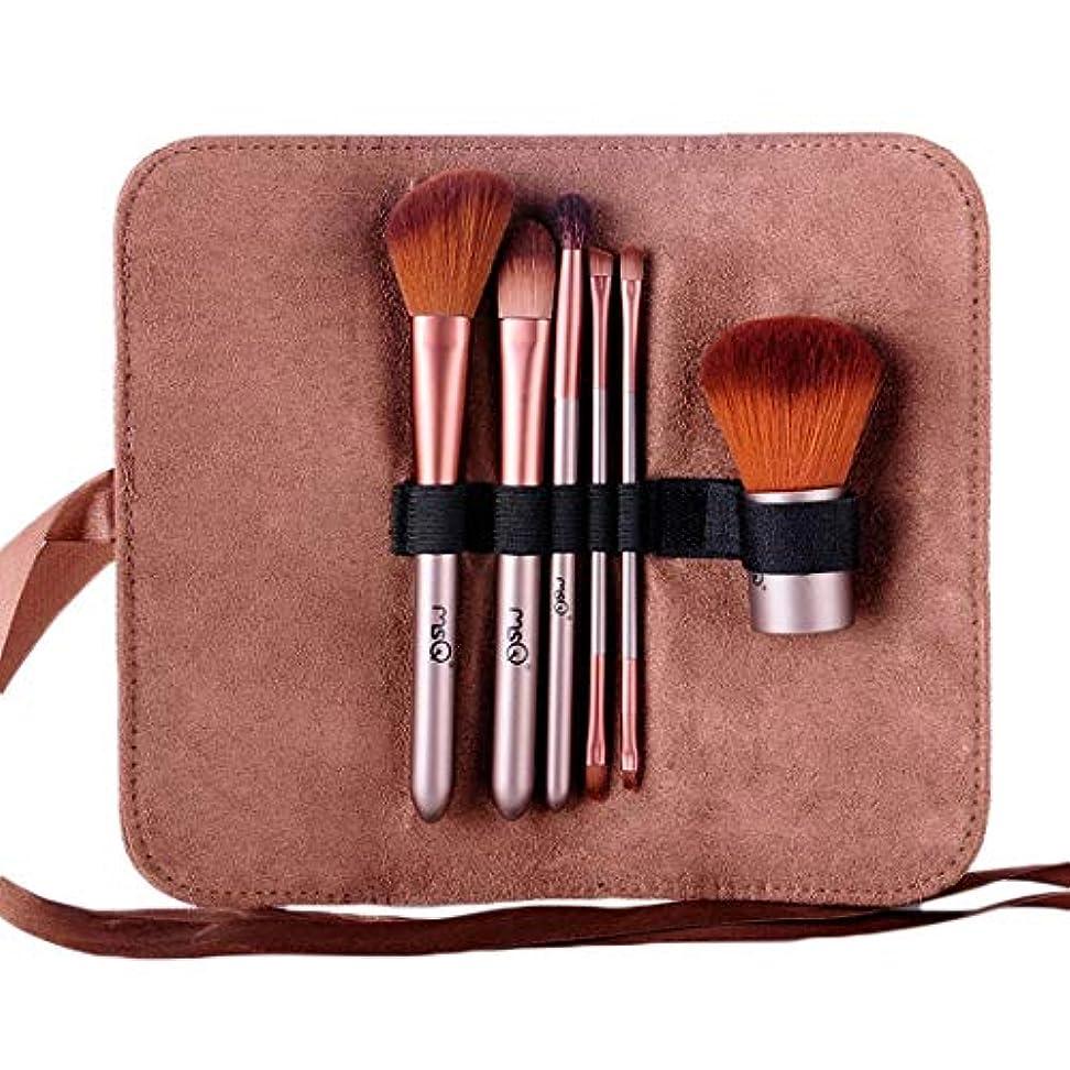 辽阳世纪电子产品贸易中心 6pcsメイクブラシソフト合成髪、パウダーファンデーション化粧用ツールセット2つのダブルヘッドのデザインは、ブラウンマットレザーバッグ (色 : 6-piece)