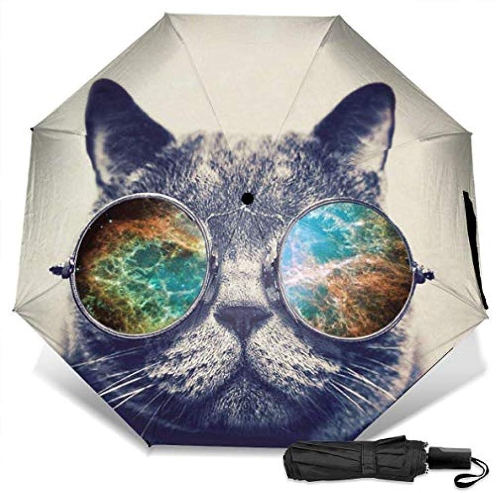 和らげる透明にオープナーサングラス猫Galaxy Hipster Cat折りたたみ傘 軽量 手動三つ折り傘 日傘 耐風撥水 晴雨兼用 遮光遮熱 紫外線対策 携帯用かさ 出張旅行通勤 女性と男性用 (黒ゴム)