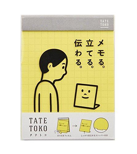 カンミ堂 ふせん タテトコ 方眼罫 黄色 TA-1003