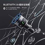 2019版 FMトランスミッター Bluetooth5.0 Siri Voice Assistant 高音質 QC3.0急速充電 車載FMトランスミッター 車載充電器 2ポート 対応 12V-24V車対応 LEDディスプレイ ハンズフリー通話 バッテリー電圧測定 日本語説明書 18ヶ月保証 画像