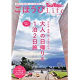 TokaiWalker特別編集 ごほうびLifeVol.3 ウォーカーム..