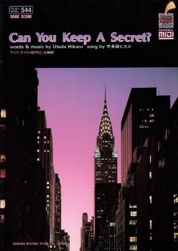 Can you keep a secret?―Band score (バンドピース)