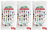 キシリトール100% 歯医者さんが作ったデンタルボールチョコ < 手塚治虫 > 50g(約16パック) × 3袋