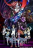 セイクリッドセブン (Sacred Seven) [豪華版] Vol.02 (初回限定版) [Blu-ray]