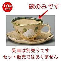 10個セット 山茶花コーヒー碗 [ 130 x 106 x 63mm・180cc ]【 コーヒー紅茶 】 【 レストラン カフェ 喫茶店 飲食店 業務用 】