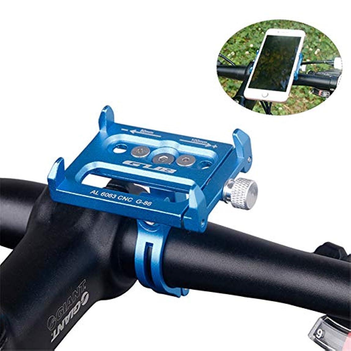 フラスコりんご消費者GUB G-86 Motorcycle and Bicycle Cell Phone Holder Aluminum Universal Adjustable Phone Mount Smartphone Holder Bike Handlebar Cell Phone Holder For iPhone X 5 6 7 8 Plus Samsung LG