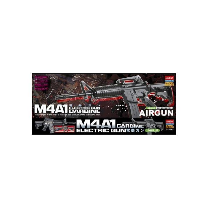 アカデミー アカデミー M4A1