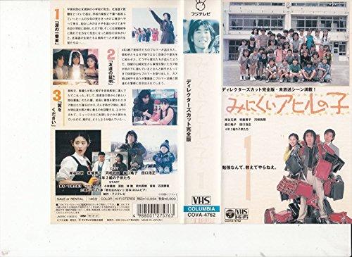 松山千春『君を忘れない』の歌詞が深すぎる。ドラマ主題歌にもなった楽曲を徹底紹介!の画像