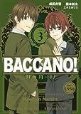BACCANO!(3)(完) (ヤングガンガンコミックス)