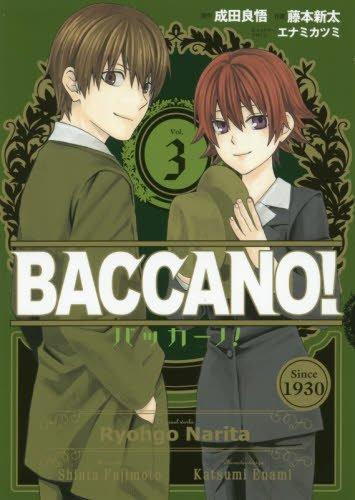 [画像:BACCANO!(3)(完) (ヤングガンガンコミックス)]