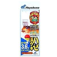 ハヤブサ(Hayabusa) ハゼだぜ 玉ウキセット 3.6m 7-1 HA106-7-1