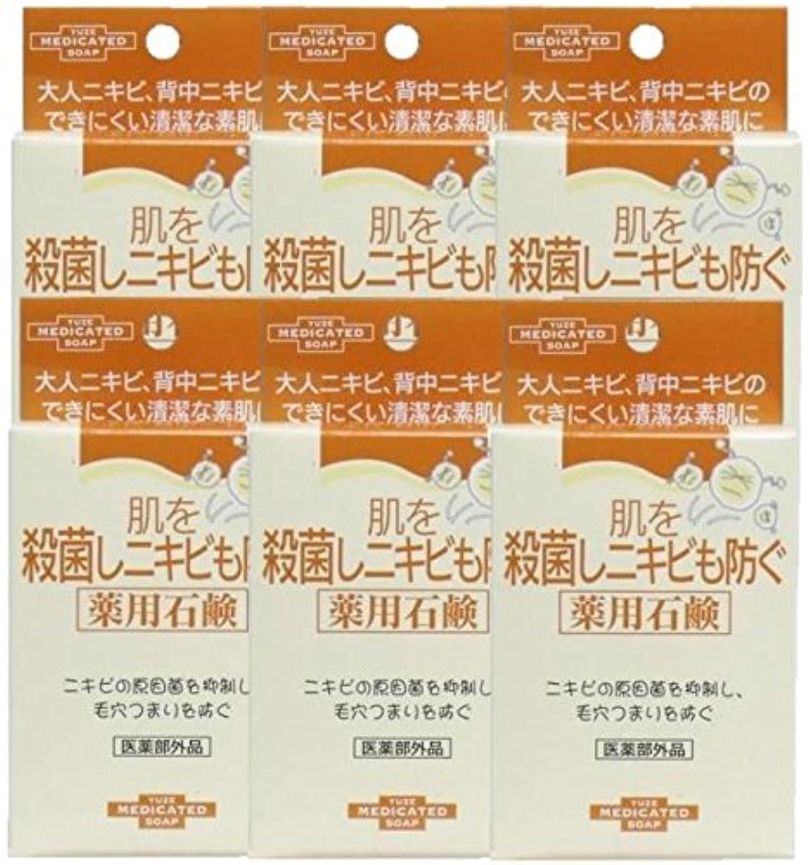 再現する卒業のホストユゼ 肌を殺菌しニキビも防ぐ薬用石鹸 (110g)×6個セット