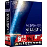 VEGAS Movie Studio 17 Suite ガイドブックセット版(最新)|Win対応