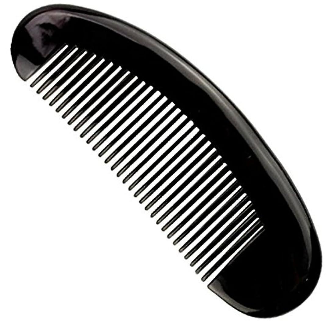 仕出します人口連合櫛型 プロも使う牛角かっさプレー マサージ用 血行改善 高級 天然 静電気防止 美髪 美顔 ボディ リンパマッサージ