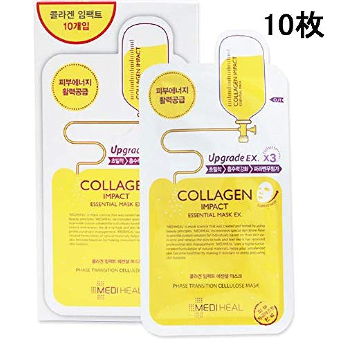 桁側溝確執[メディヒール] Mediheal Colagen Impact Essential Mask メディヒールコラーゲンインパクトエッセンシャルマスクシートEX 10枚 (24ml) [海外直送品][並行輸入品]