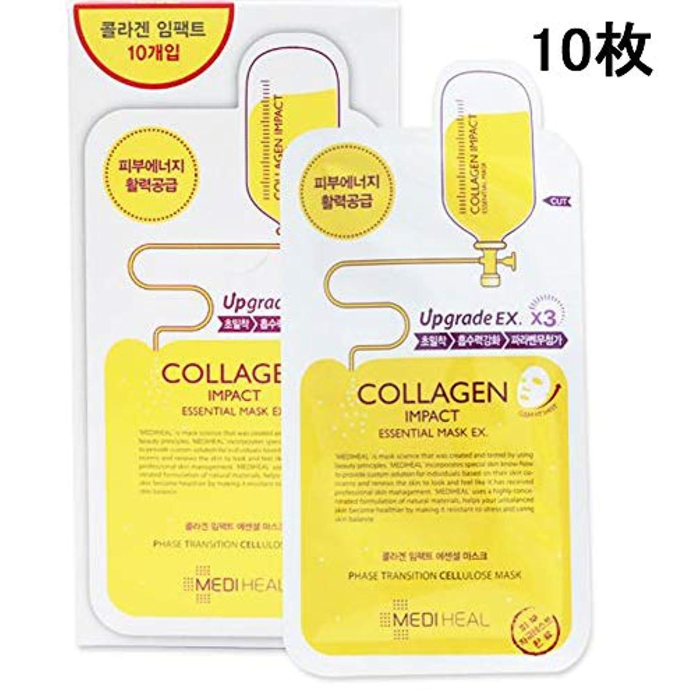 社会主義増幅賃金[メディヒール] Mediheal Colagen Impact Essential Mask メディヒールコラーゲンインパクトエッセンシャルマスクシートEX 10枚 (24ml) [海外直送品][並行輸入品]