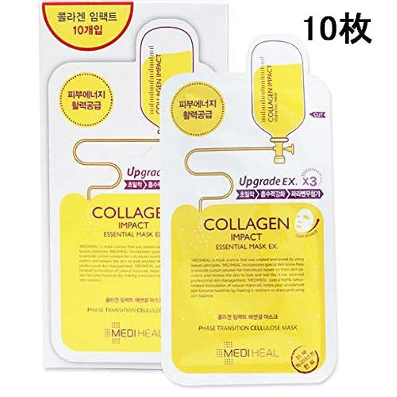 横たわるベルマラドロイト[メディヒール] Mediheal Colagen Impact Essential Mask メディヒールコラーゲンインパクトエッセンシャルマスクシートEX 10枚 (24ml) [海外直送品][並行輸入品]