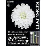 コクヨ インクジェット プロフィルム 超高光沢 A4 5枚 KJ-A10A4-5