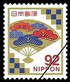 慶事(けいじ)用 92円切手 【50枚組】