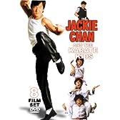 カンフーキッド8フィルムセット 北米版DVD [Import]