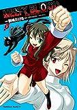 MELTY BLOOD(7) (角川コミックス・エース)