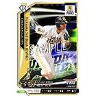 ベースボールコレクション/201813-BBCAP03-H037 福田 秀平 R