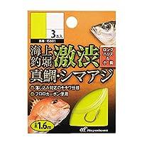 ハヤブサ(Hayabusa) 海上釣堀 糸付 激渋真鯛・シマアジ IS601 9-4