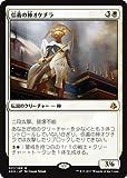 【シングルカード】AKH)[JPN]信義の神オケチラ/白/M/021/269