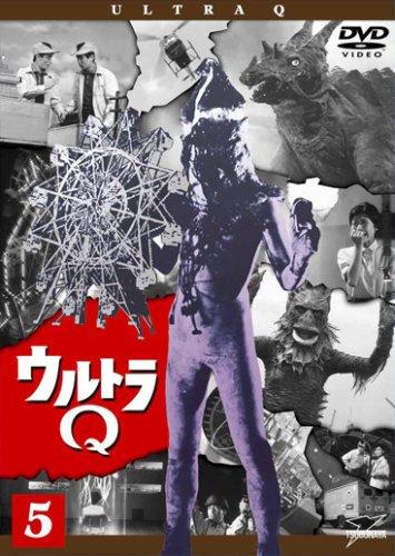 ウルトラQ Vol.5 [DVD]の詳細を見る
