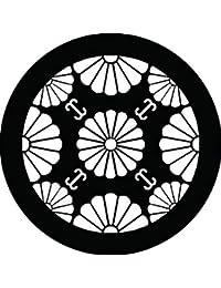 家紋シール 菊浮線綾紋 布タイプ 直径40mm 6枚セット NS4-0919