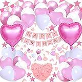 Jiudam 誕生日 飾り セット 風船 HAPPY BIRTHDAY 装飾 バースデー パーティー 飾り付け