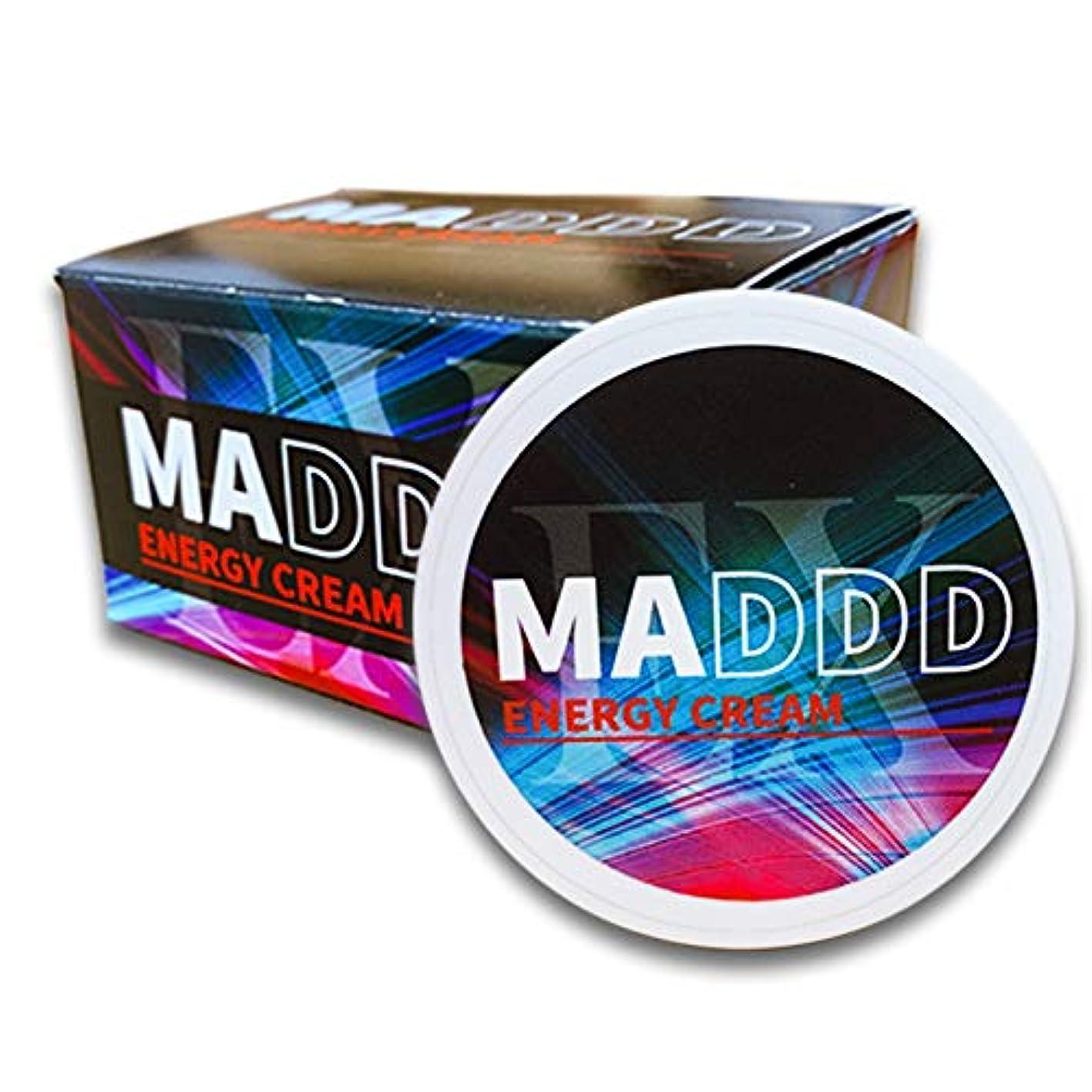 フットボールめんどり偶然MADDD EX 増大クリーム 自信 持続力 厳選成分 50g (単品購入)