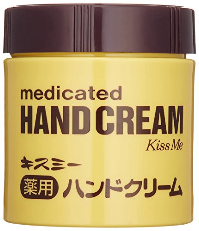 苦しめる間違い悪意のあるキスミー薬用ハンドクリーム 75g ボトル