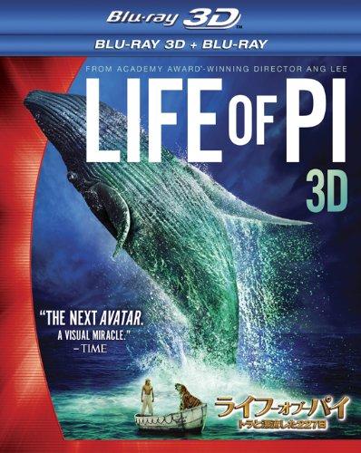 ライフ・オブ・パイ/トラと漂流した227日 3D・2Dブルーレイセット 2枚組  [Blu-ray]