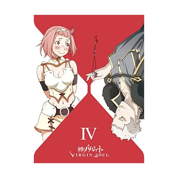 神撃のバハムート VIRGIN SOUL IV...の紹介画像2