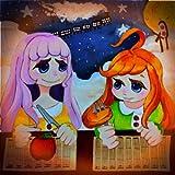 古代魚の夢 (feat. SF-A2 開発コード miki)