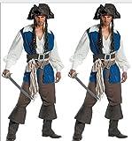 海賊 コスチューム メンズ 7点セット内容カリブ 海賊 コスプレ衣装 パイレーツ オブ カリビアン ハロウィン (男 用 メンズ) (M)