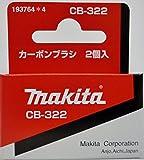 マキタ:マキタカーボンブラシ 型式:193764-4