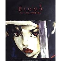 BLOOD THE LAST VAMPIREビジュアルドキュメント (Dragon magazine collection)
