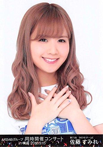 【佐藤すみれ】 公式生写真 AKB48 同時開催コンサート DVD封入特典 A -