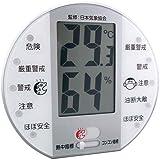Best 子供温度計 - デザインファクトリー 室内環境指標計 1個 Review