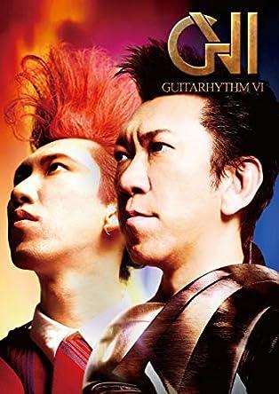 【Amazon.co.jp限定】GUITARHYTHM VI (Reprise Edition)(初回生産限定盤)(3CD+Blu-ray)【特典:デカジャケ付】